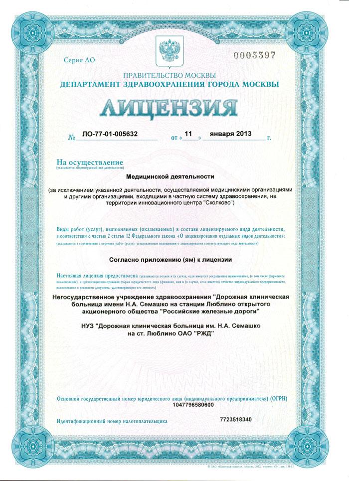 Условия страхования Tripinsuranceru  ассистанс Mondial